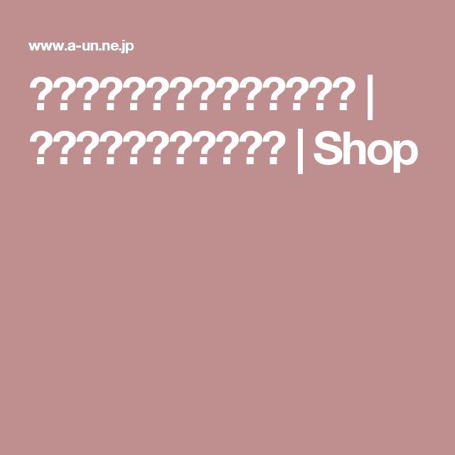 「ビーズ刺繍虹バッグ」・鶴菊 | ガマグチバッグ・お財布 | Shop