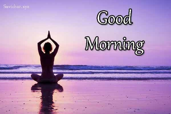 50 Good Morning Images Pictures Photo For Yoga Lovers Hd Download Good Morning Images Morning Images Morning Yoga Quotes