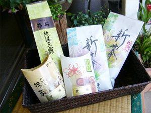 商品紹介 | 碧園 お茶の純平