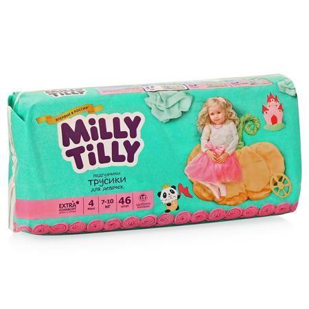 Трусики-подгузники Milly Tilly 4 для девочек (7-10 кг), 46 шт  — 1020р.  Подгузники-трусики Milly Tilly разработаны специально для подросших малышей, поэтому делятся на две категории - для девочек и для мальчиков. Исходя из анатомических особенностей, усилены разные абсорбирующие зоны. Мягкий дышащий материал обеспечивает свободную циркуляцию воздуха внутри подгузника. Супер-впитывающий внутренний слой быстро превращает  жидкость в гель без образования комочков: кожа малыша надолго остается…