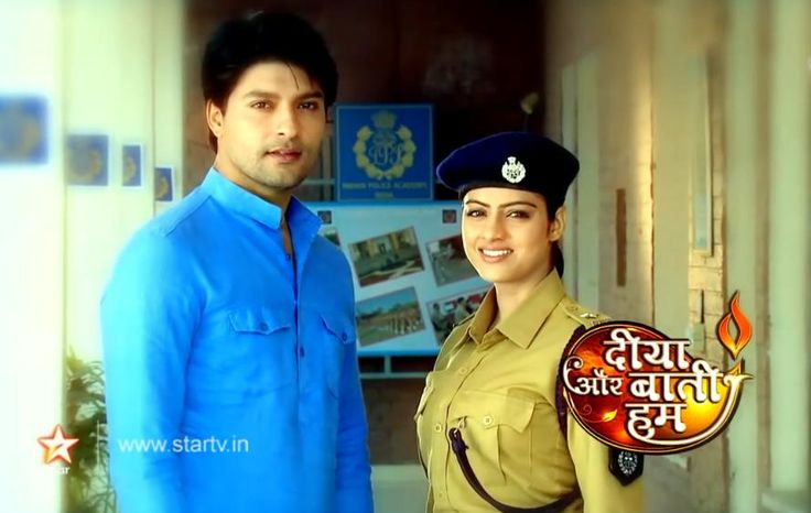 Diya Aur Baati Hum is the story of Sandhya's struggles, who dreams of becoming an IPS officer. She dreams to break the boundaries of her confined existence of middle class values.  Diya Aur Baati Hum watch online www.dailyserial.tv
