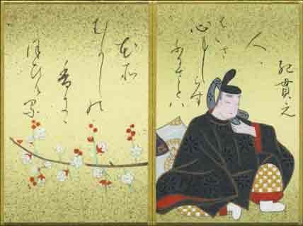 [035] 人はいさ 心も知らず ふるさとは 花ぞ昔の 香に匂ひける (紀貫之)  The depths of the hearts Of humankind cannot be known. But in my birthplace The plum blossoms smell the same As in the years gone by. (Ki no Tsurayuki)