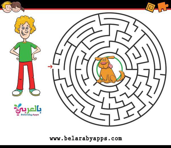 العاب متاهات صعبة العاب ذكاء صعبة جدا للاذكياء 2020 بالعربي نتعلم Palm Sunday Crafts Mazes For Kids Find The Difference Pictures