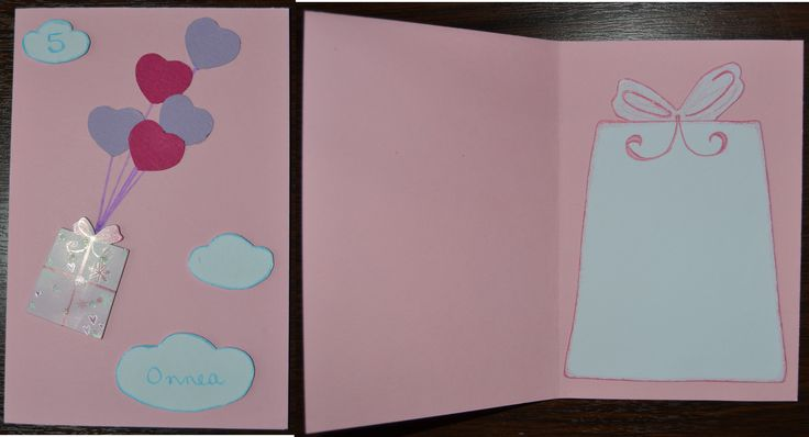 Congratulations card pink with clouds, gift and heart balloons
