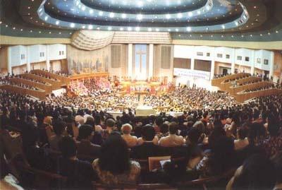 pentecostalism korea