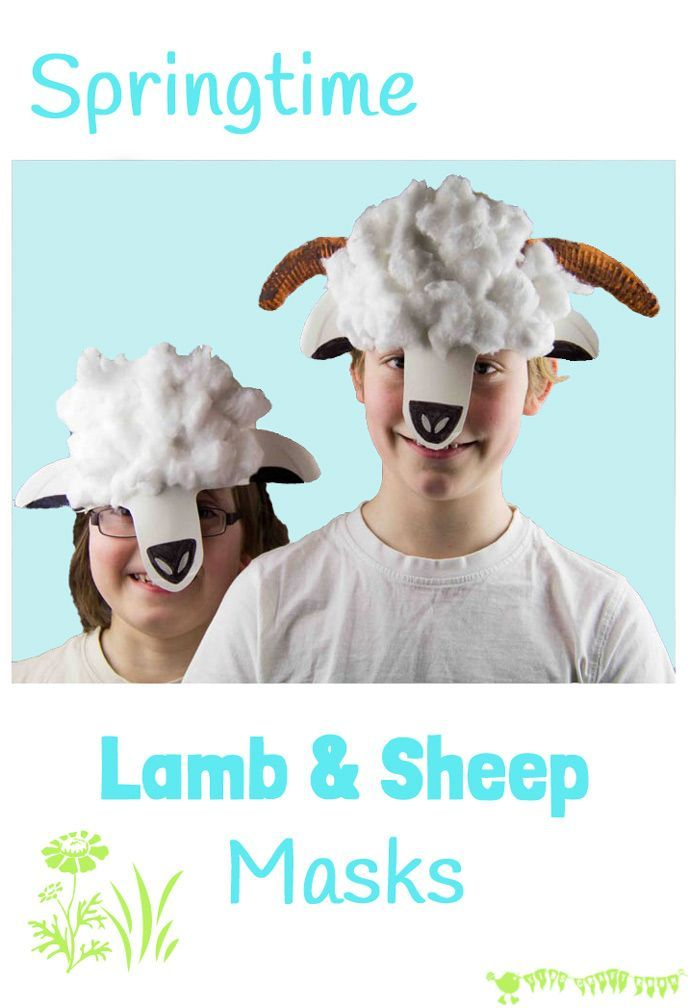 PAPER PLATE LAMB AND SHEEP MASKS - A great animal kids craft to promote imaginative play.