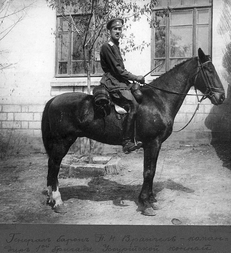 Петр Николаевич Врангель-первый офицер получивший орден Святого Георгия за Великую войну 1914 года....
