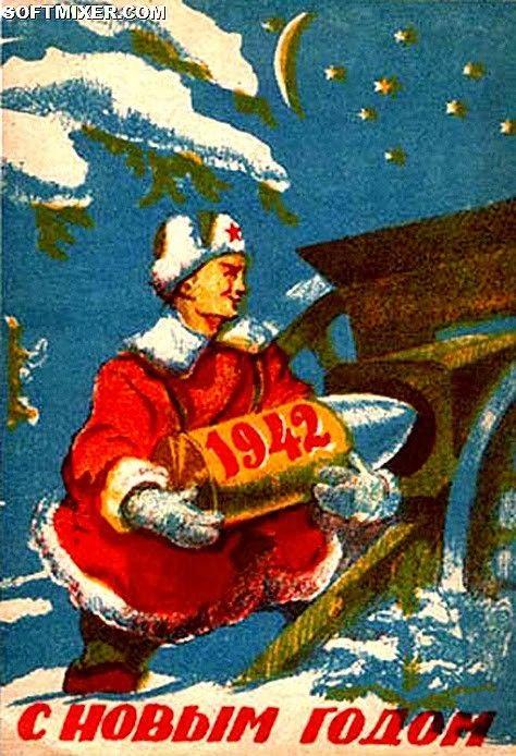 Картинки девушки, открытки послевоенных годов