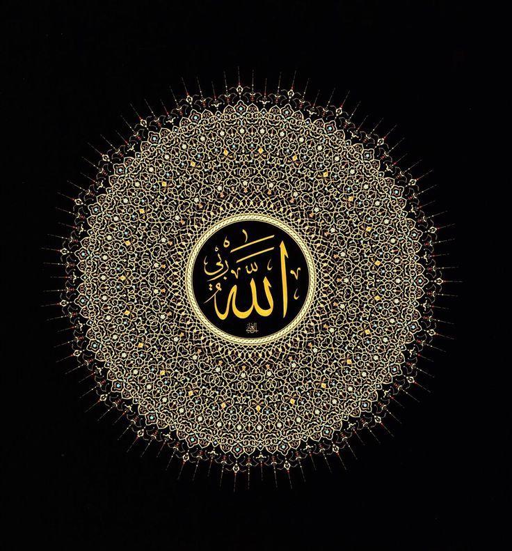 BEUTIFULL NAME OF ALLAH POSTED BY GHAZANFAR ALI RAJA
