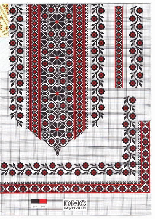 cross stitching ukrainian embroidery