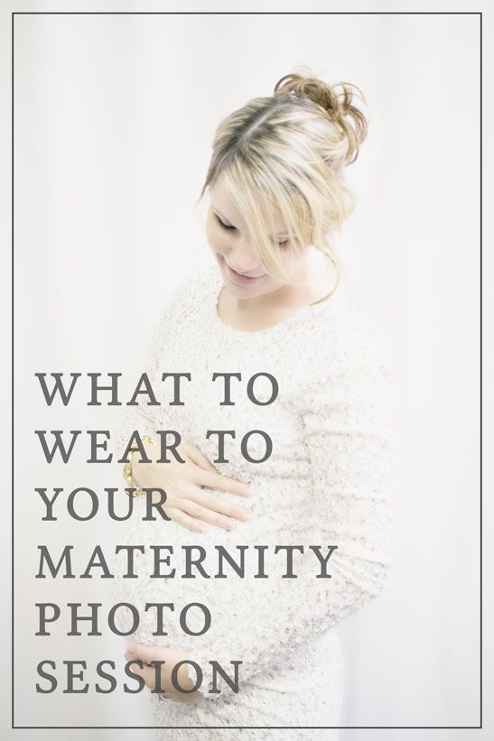 10 Tips on how to Choose the perfect outfit for your Maternity Photo Session from Natalie Weber Photography http://www.natalieweberphotography.com/maternity-photography/what-to-wear-maternity-photo-session/