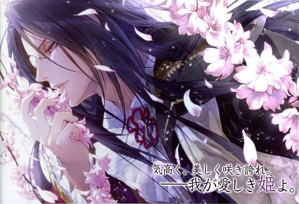Tags: Anime, Usuba Kagerou, IDEA FACTORY, Reine des fleurs, Hubert (Reine des fleurs), Ghislain, Monocle