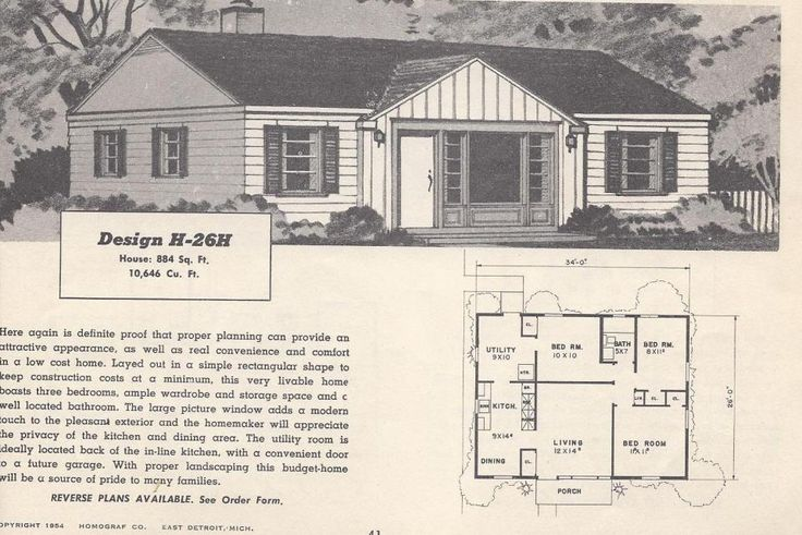 Awesome 1950s House Floor Plans Pictures - 3D house designs ...