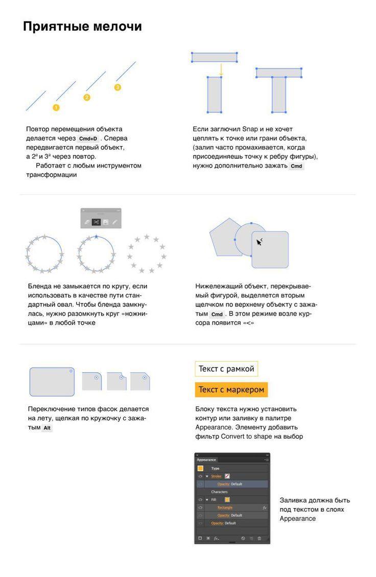 Приятные мелочи | AI Tips Cards