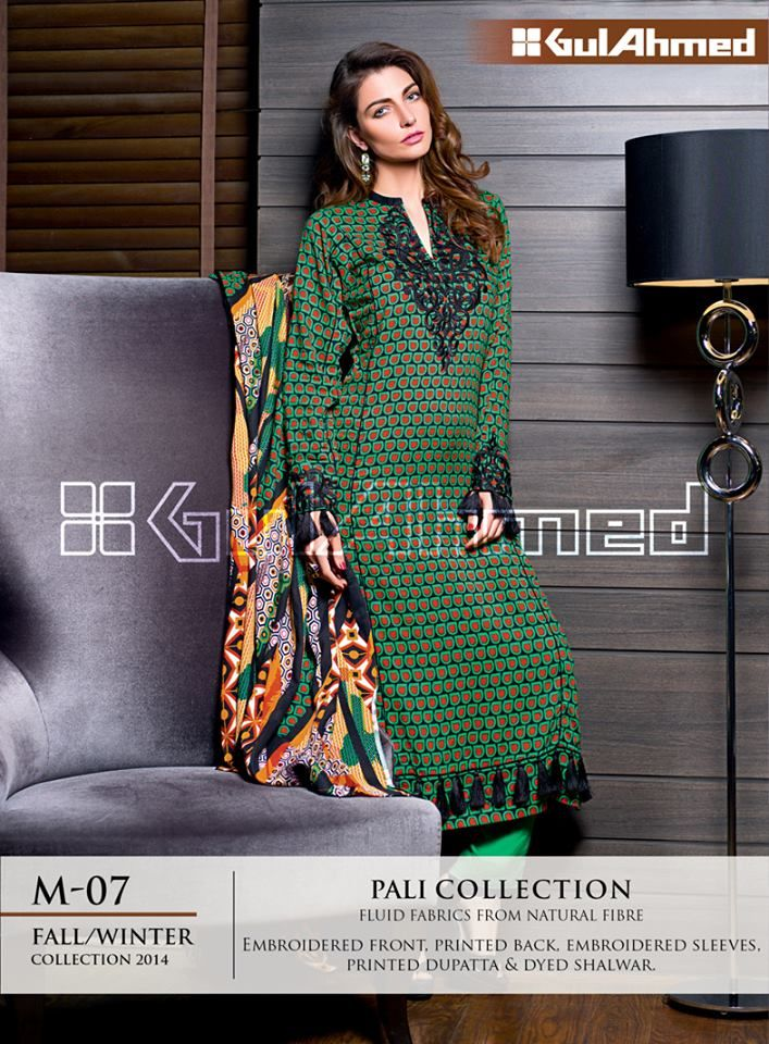 PALI COLLECTION