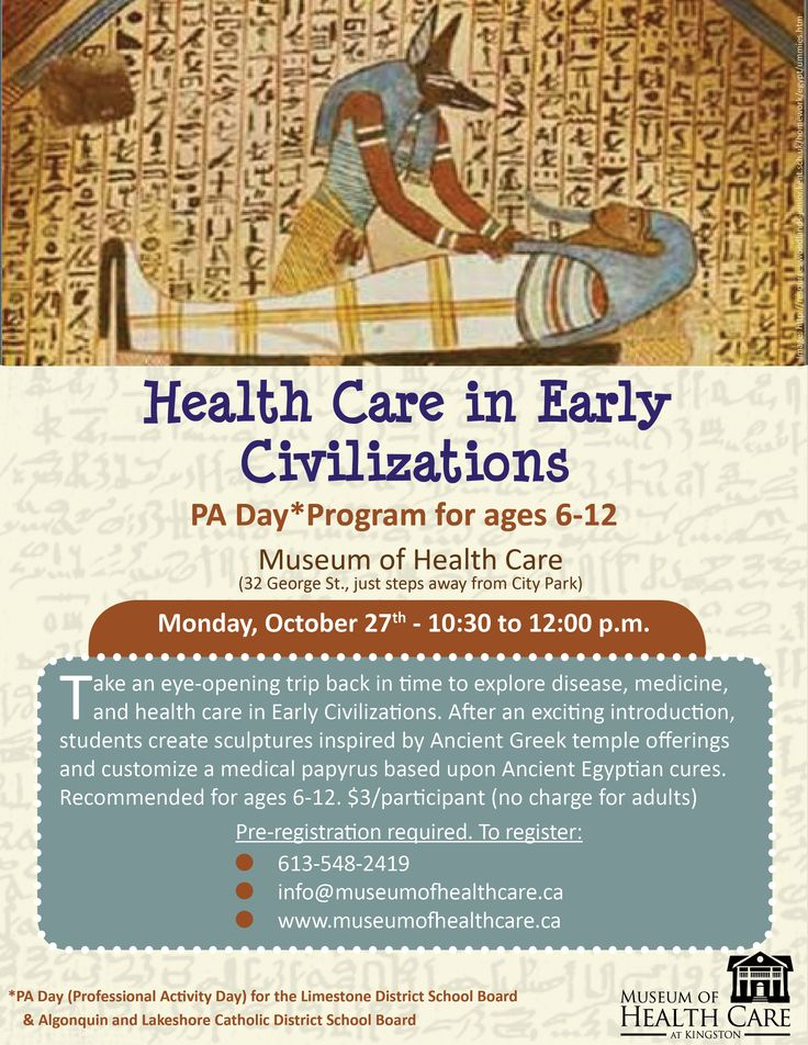 PA Day #education #program: Health Care in Early Civilizations