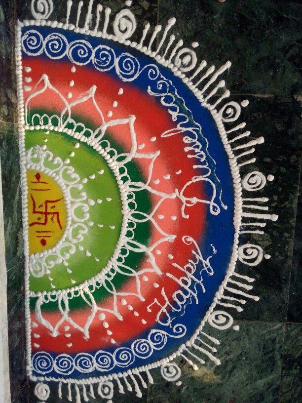sanskar rangoli