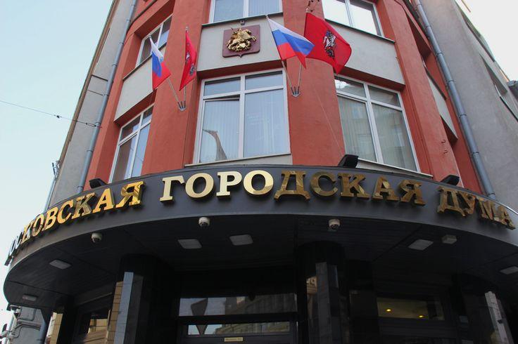 Правительство вступило в борьбу с мошенниками на рынке ценных бумаг http://innovbusiness.ru/fakty/?id=4563  #деньги #финансы