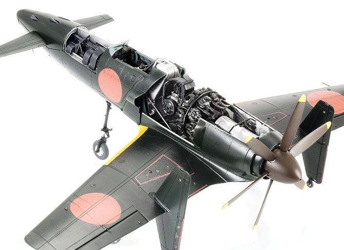 1/32 J7W1 Imperial Japanese Navy fighter aircraft Shinden | Products | Zoukei-mura Inc.