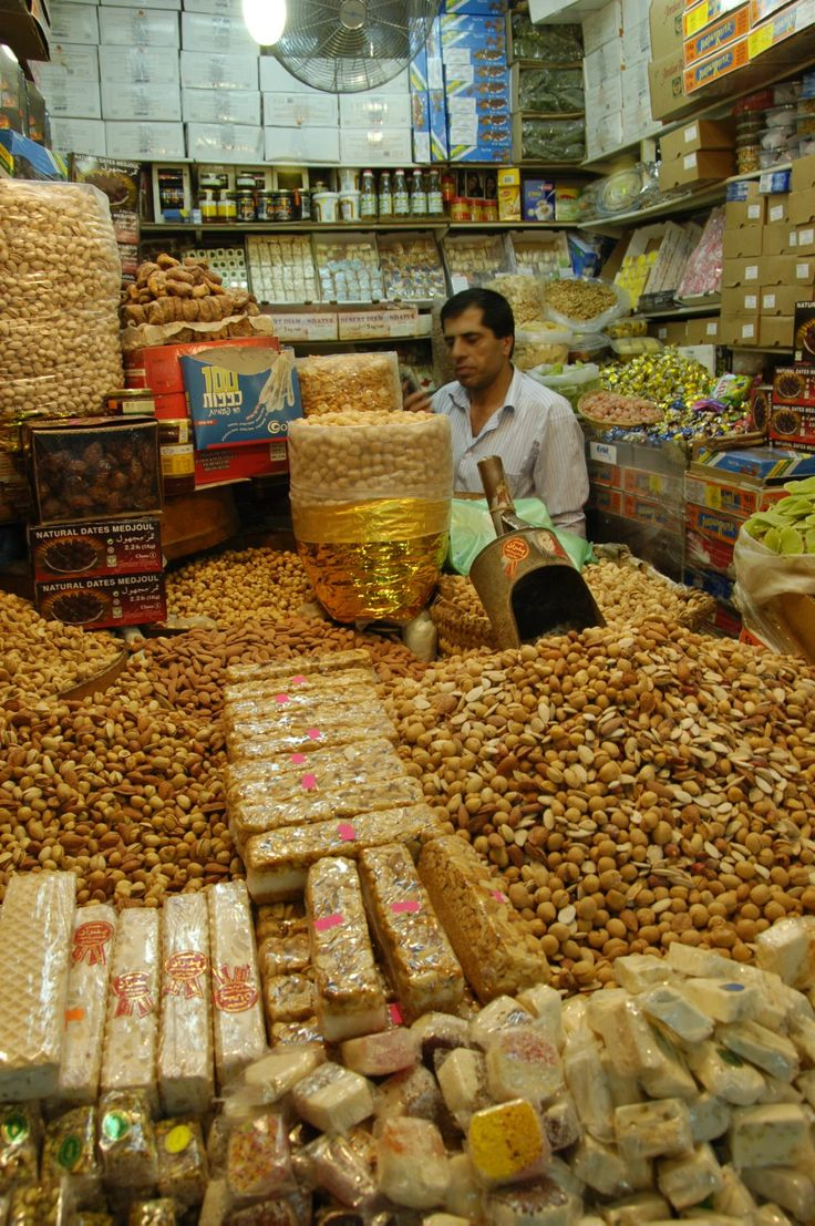 Nuts and Sweets, Old City Jerusalem