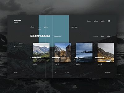 Iceland Travel - travel page by Anton Skvortsov