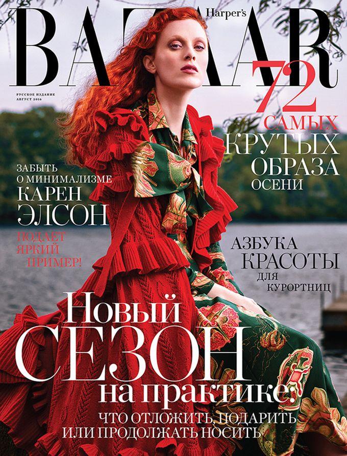 Карен Элсон в Harper's Bazaar Russia (Интернет-журнал ETODAY)