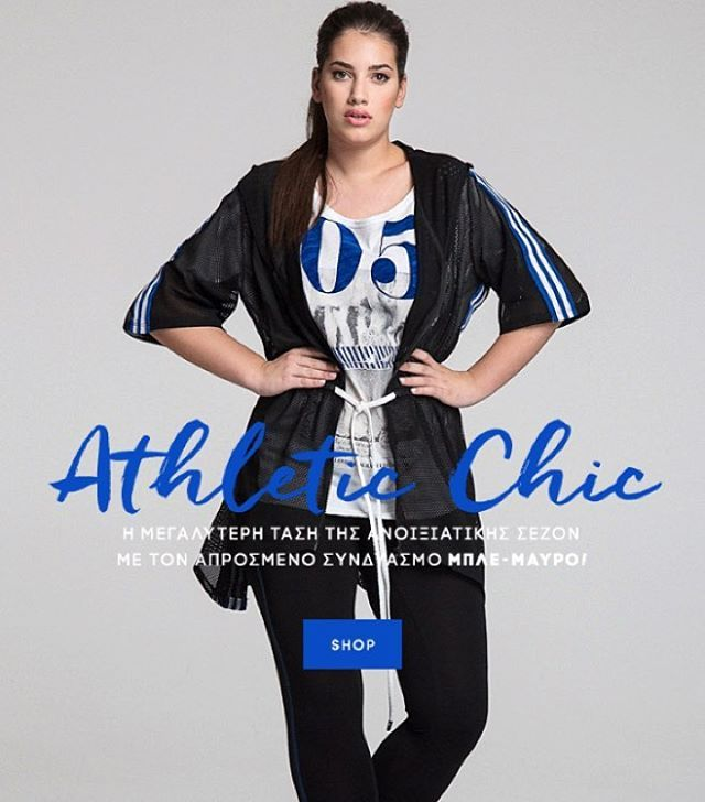 Get the athletic look this season by looking through the #matfashion #SpringSummer2016 #collection • #realsize #sporty #athletic #chic #fashion #trend #fashionista #black #blue #ootd #plussizefashion