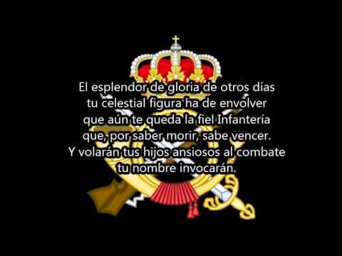himno de infanteria. Ardor Guerrero
