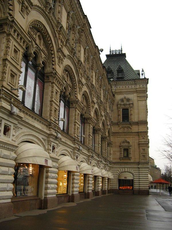ГУМ / GUM in Москва
