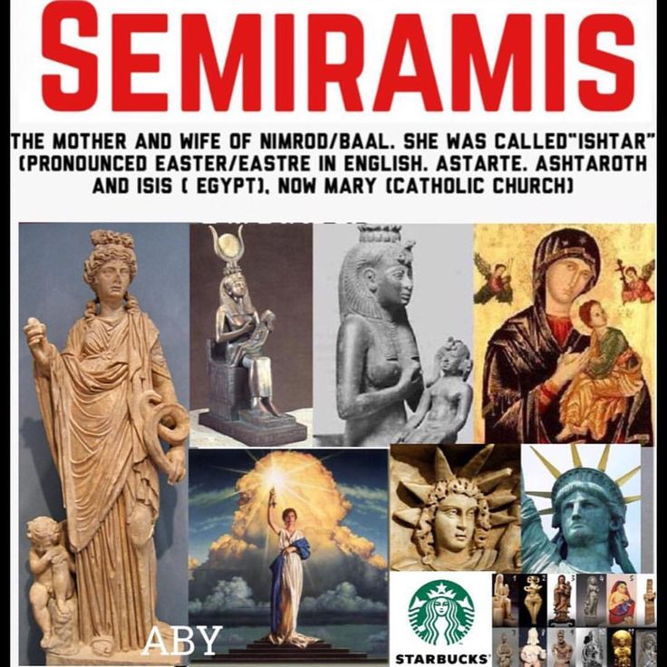 Jesus & Mary now, were Nimrod/Tammuz & Semiramis back in the day.   Easter or it's bunny & eggs have nothing to do with Messiah 's resurrection.   #holymotherofgod #Semiramis #queenofheaven #Eastre #Ishtar #asherah #astarte #ashtoreth #fertilityGoddess #sungod #thelord #nimrod #baal #tammuz #reincarnation #BabyLon #Passover2016 #Yahuah #Yahusha #Yashraal