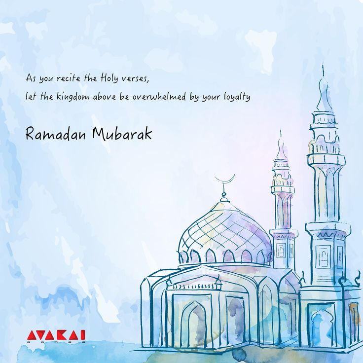 Blessings of God light up your path and leads to happiness, success and peace - #EidMubarak #HappyRamadan