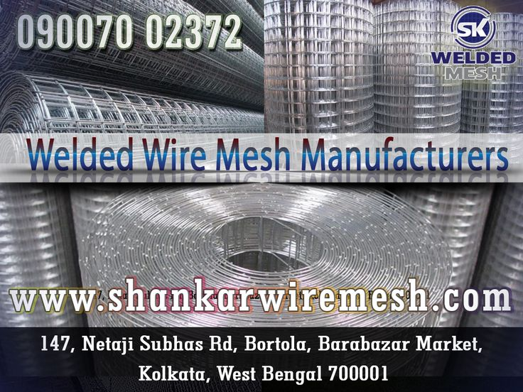 The hex wire netting Kolkata india is very amazing product that can be best to use reinforcement etc. This household purpose can be fulfilling through shankarwiremesh.com; website this is very useful and affordable for all