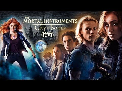 The Mortal Instruments Latest Hollywood movie in hindi
