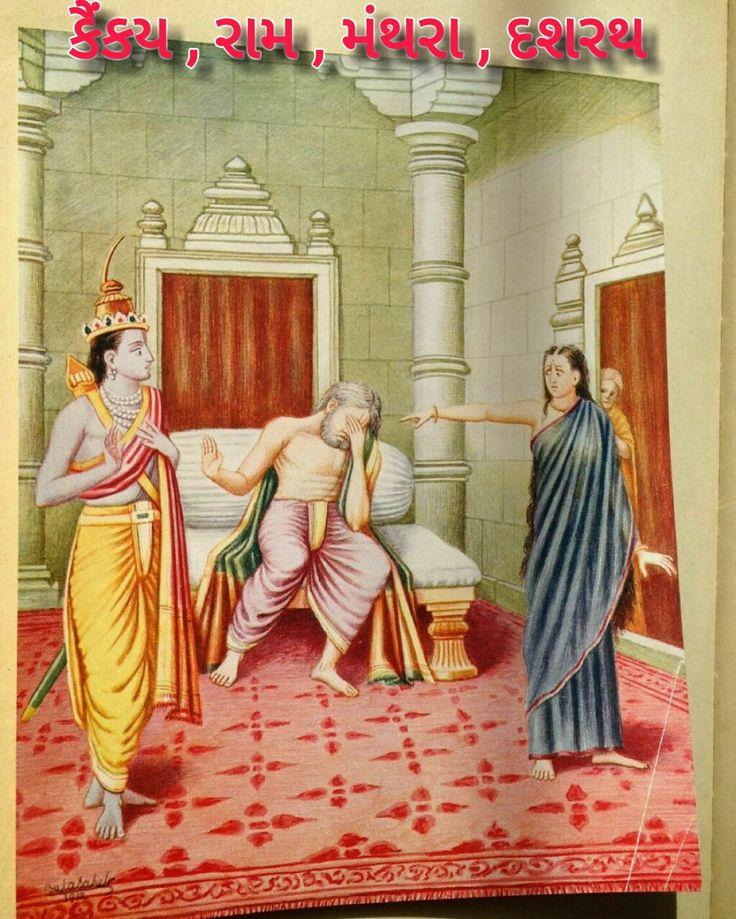 23 Best Radiant Rama Amp Sita Paintings Images On Pinterest