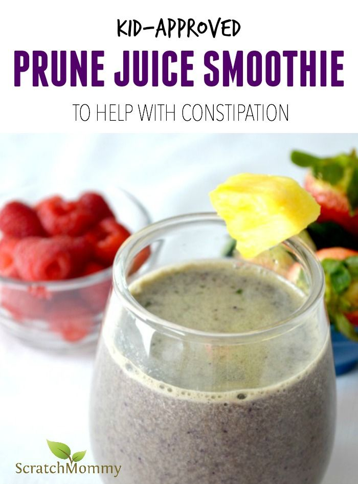 The last thing any parent wants is for their child to suffer from constipation. Try this kid-approved prune juice smoothie to help move things naturally along.
