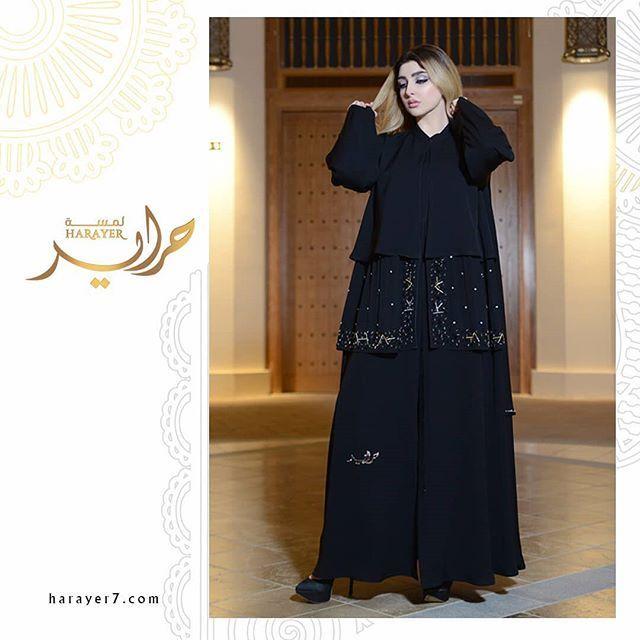 Repost Harayer7 لمشاهدة كولكشن من عبايات لمسه حراير اضغطي على الرابط هذا 2018 Harayer7 Com حياكم الله بجميع اف Abaya Fashion Abaya Designs Dresses