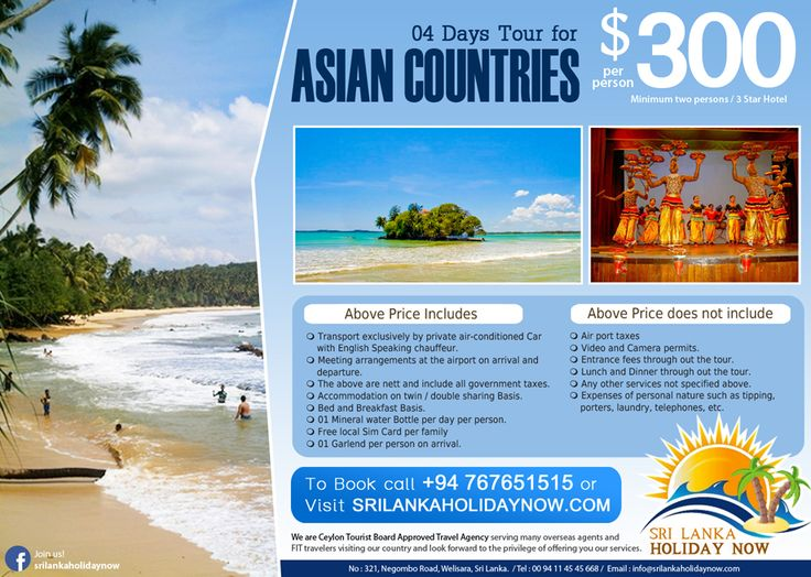 04 Days Tour - Best offer  http://www.srilankaholidaynow.com/main/tourdetails/102  Sri Lanka Holiday Now No 321, Negombo Rd, Welisara.  Hotline : 00 94 76 76 51515 (24 Hrs)  Tel: 00 94 11 45 45 668 Web : www.srilankaholidaynow.com E-mail : info@srilankaholidaynow.com  #srilankaholidaynow