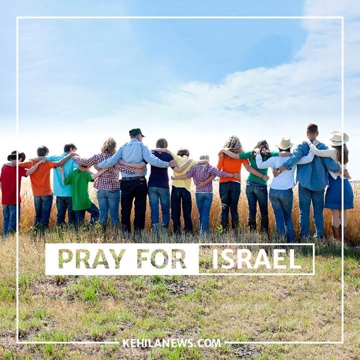 Like if you prayed for ISRAEL today. Messianic Jewish News from Israel Kehila News