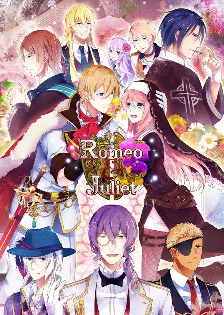 """櫻井孝宏 - [PSP]? /QuinRose UnderGarden """"Romeo & Juliet"""", Takahiro Sakurai, Koji yusa, Wataru Hatano, Kimura ryouhei, Inoue, Kazuhiko, Koyasu, Yuki Ono, Yoshimasa hosoya"""