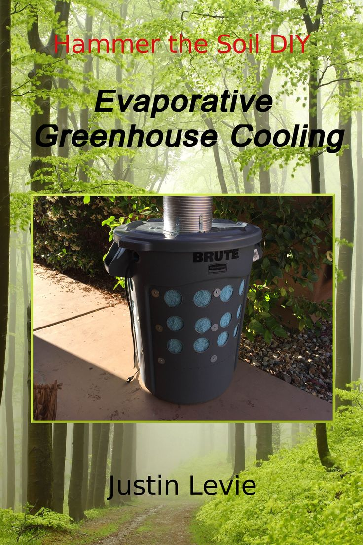 Build Your Own Evaporative Cooler : Best ideas about diy swamp cooler on pinterest cheap