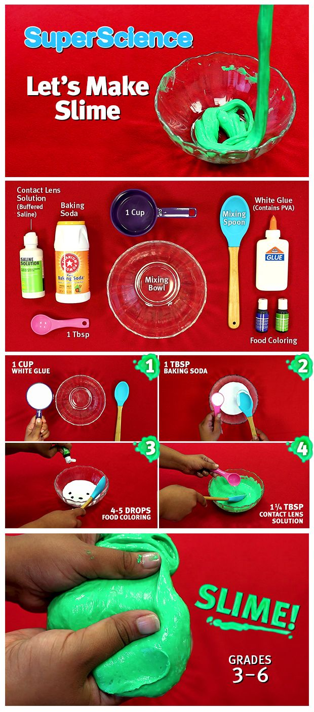 Let's make slime! Check out this borax-free recipe from SuperScience Scholastic Classroom Magazine for grades 3 - 6 on how to make slime. Visit our free-trial page for more info on how to get a subscription.