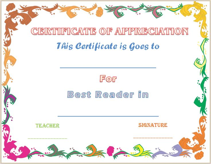 Colorful Best Reader Certificate of Appreciation Template - best of certificates of appreciation wording