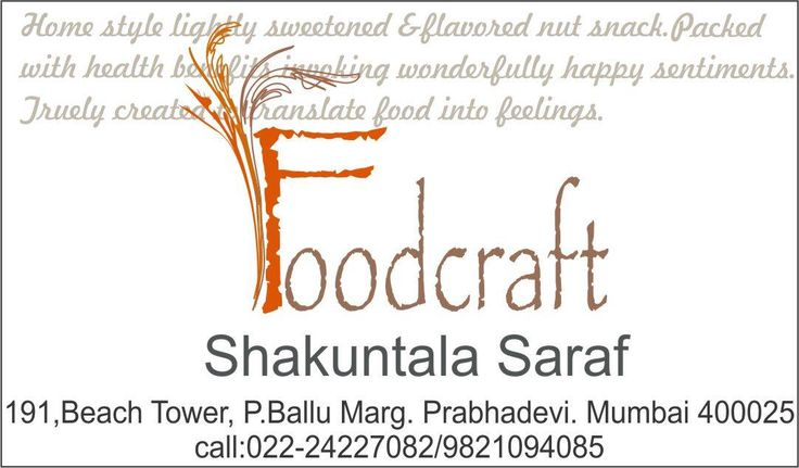 Food Craft by Shakuntala Saraf.