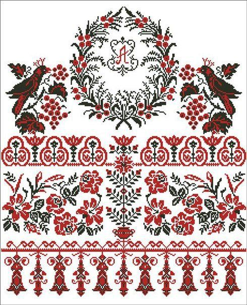Схема вышивки «Весільний рушник» - Вышивка крестом