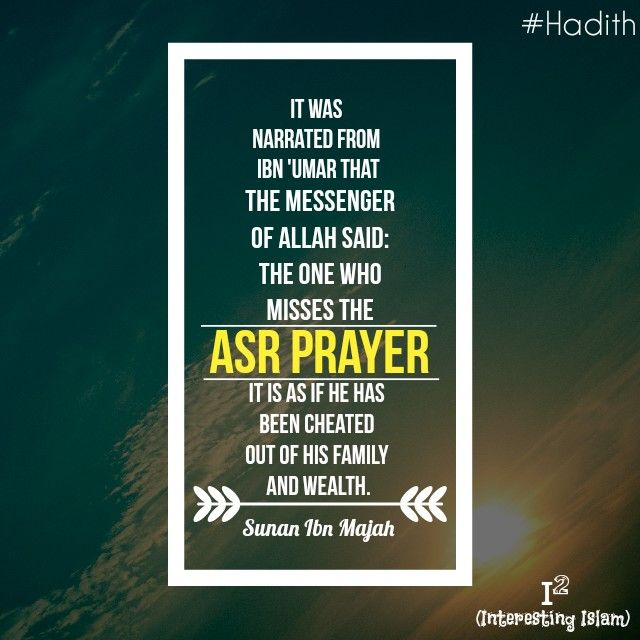 ASR prayer