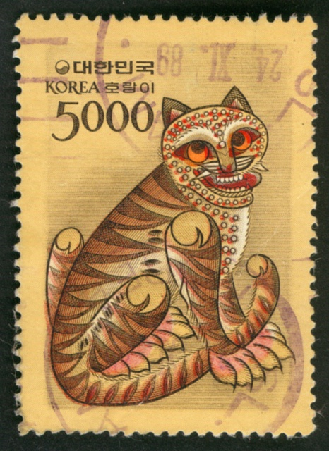 Korean Cat, old stamp. From Dukepope, via Flickr