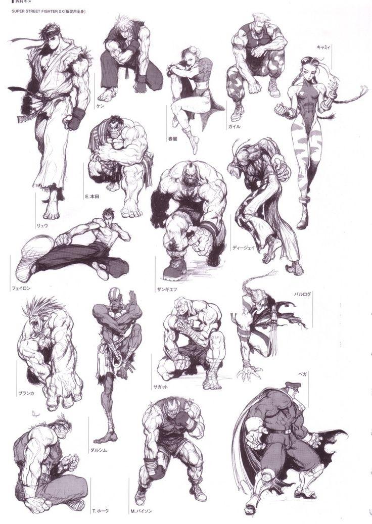 The Art of Street Fighter - Capcom