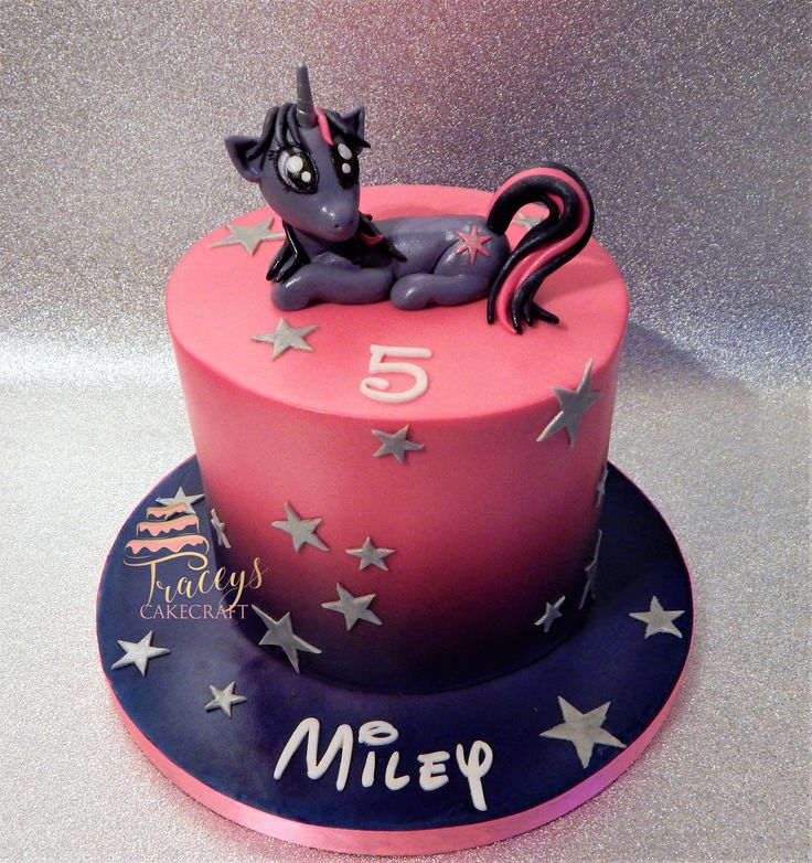 Twilight Sparkle Cake.    My Little Pony