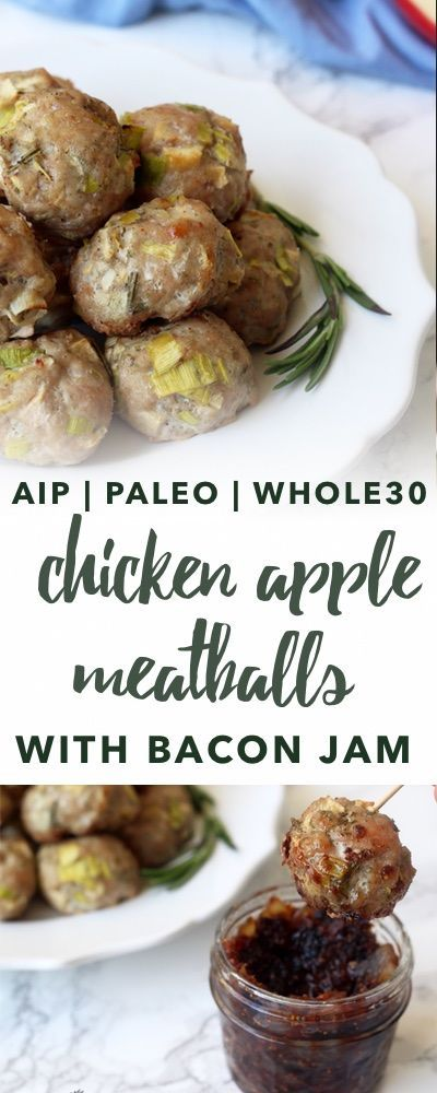These Paleo Chicken Apple Meatballs are simple to make, but boast complex flavors from herbs, leeks, and a fig bacon dipping sauce.