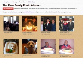 FamilyLeaf, family-only social network for photo sharing, group comms